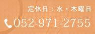 0529712755
